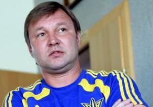 Калитвинцев: Сделаем все возможное, чтобы болельщики гордились нашими футболистами