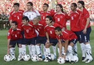 Сборная Чили прибудет в Киев уже в субботу