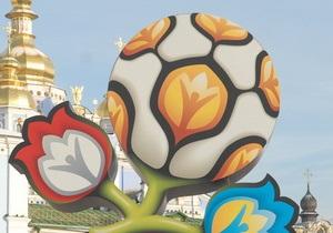 Колесніков: Україна витратить на підготовку до Євро-2012 не більше п яти мільярдів євро