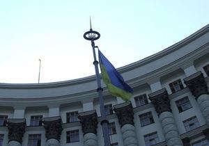 Кабмин просит суд признать законной скандальную покупку акций Укртатнафты