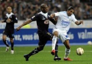 Лига 1: Лион опять терпит поражение