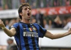 Милито признали лучшим футболистом Лиги Чемпионов прошлого сезона