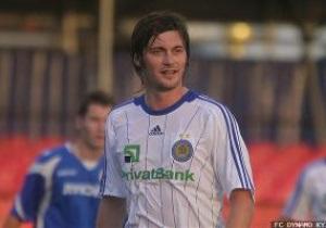 Милевский не продлевал контракт с Динамо