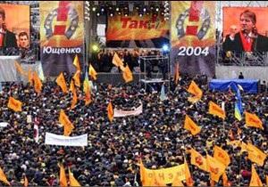 Помаранчева революція як політизація
