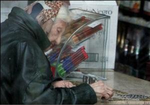 Бідність серед освічених - український феномен