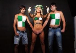 FEMEN вимагає не впускати вболівальників Галатасарая до Львова