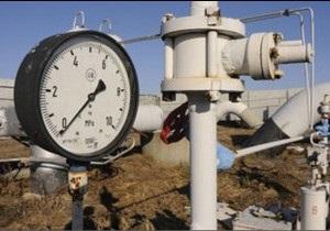 Cуд в Україні визнав Нафтогаз боржником