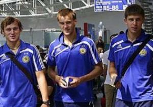 Динамо відправилося на зустріч з Аяксом