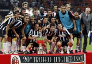 Ювентус виграв Кубок Берлусконі