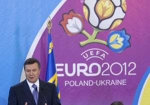 Новий термінал Міжнародного аеропорту Харків стане першим українським об єктом Євро-2012
