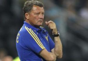 Маркевич ушел с поста главного тренера сборной Украины