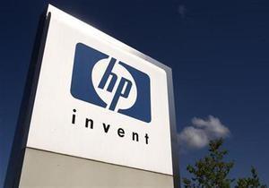 Прибыль HP выросла до 30 миллиардов долларов