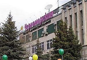 Українська служба Бі-бі-сі:  Чорноморка . Після майна - арешт рахунків