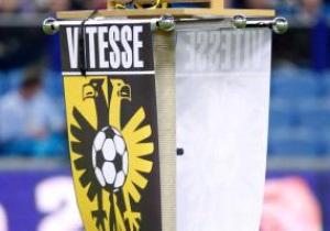 Экс-глава Федерации футбола Грузии приобрел голландский футбольный клуб