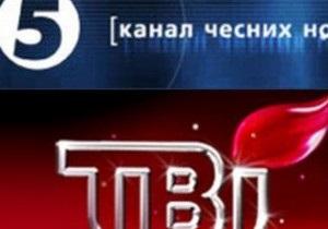 Українська служба Бі-бі-сі: Чому перенесли медійний судовий процес?