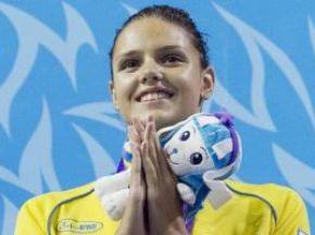Юношеская Олимпиада: Украинцы завоевали первую золотую медаль