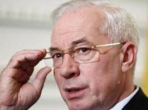 Азаров возглавил комитет по подготовке к Евро-2012