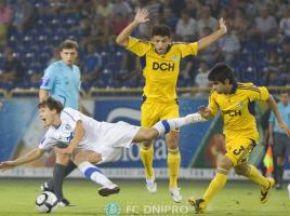 Металлист нанес Днепру первое поражение в сезоне