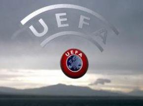 УЕФА назвала претендентов на звание лучшего игрока года