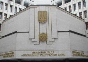 Кримські перебіжчики наслідують приклад Верховної Ради