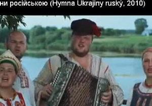 Гімн України російською обурив  кримчан