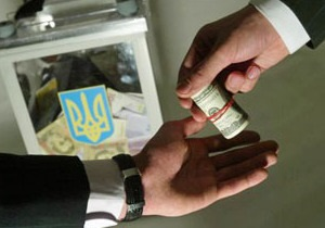 FT: Інститути США критикують Януковича