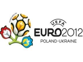 УЄФА обговорить вартість квитків на Євро-2012 у вересні