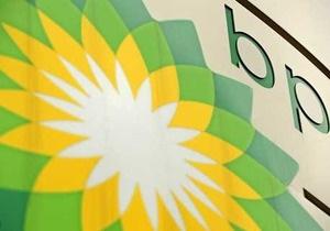 BP продолжает распродажу активов компании