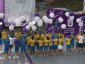 У Сінгапурі урочисто відкрили Олімпійське селище