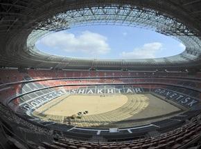 На матч Україна - Нідерланди продано всього 25% квитків