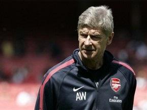 Венгер: Правило о местных воспитанниках не повлияет на Арсенал