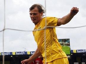 Интер покажет матч Украина - Нидерланды