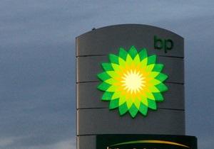 ВР направила в фонд помощи пострадавшим от утечки нефти $3 млрд