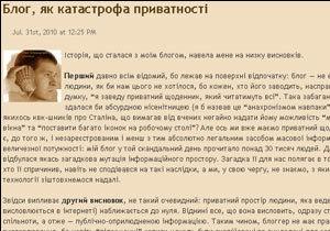 Янукович блогерам: я простягаю вам руку