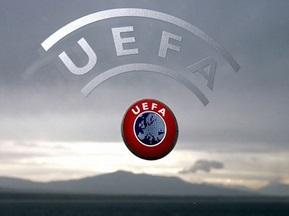 Лига Европы: Украинские клубы узнали потенциальных соперников