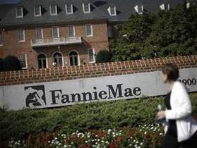 Убытки крупнейшей ипотечной компании США сократились до $16,18 млрд