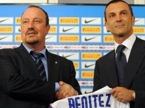 Бенитес: Интеру под силу выиграть шесть титулов