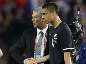 Вест Хэм близок к подписанию защитника сборной Новой Зеландии