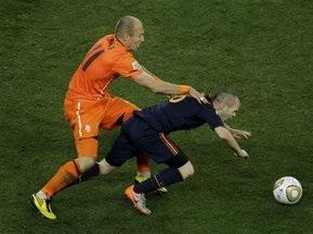 Сборные Испании и Голландии оштрафованы за грубую игру в финале ЧМ-2010