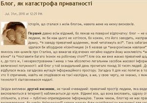 Блогер: Дай Бог здоров'я Януковичу!