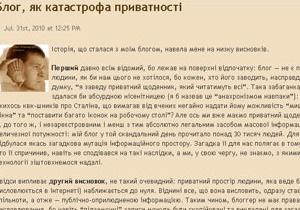 Депутат: СБУ перевищила повноваження