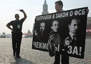 Українська служба Бі-бі-сі: ФСБ посилює вплив на росіян