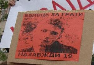 Українська служба Бі-бі-сі: Міліція:  Б ємо, але не всіх