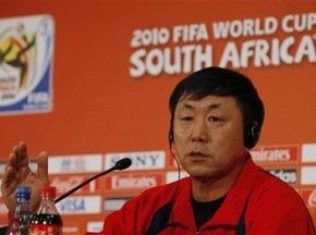 Тренера сборной КНДР исключили из партии за провал на ЧМ-2010