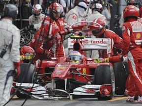 Ferrari можуть виключити з Формули-1