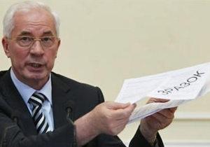 МВФ вирішує кредит Україні