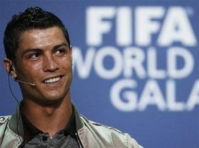 Роналдо: Для мене було честю перебувати з Раулем в одній роздягальні