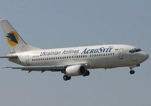 Аэросвит открывает рейс Одесса - Милан