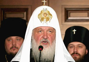 Протести за або проти Кирила – заборонені