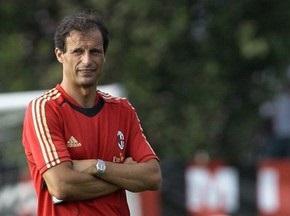Милан проиграл в первом матче под новым руководством